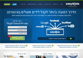 psd to html לאתר Easy Leads